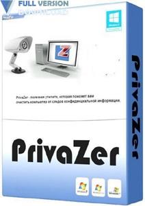 PrivaZer v3.0.64