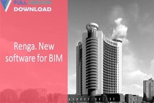 Renga Architecture v4.0.27869.0