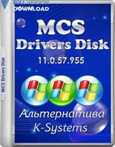 MCS Drivers Disk drivers v20.7.20.1542