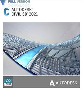 Autodesk AutoCAD Civil 3D 2021.2