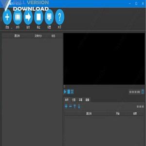 DikDik v4.5.0.0